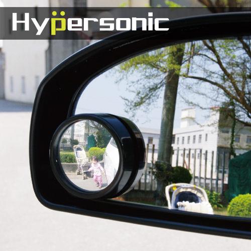 Hypersonic HPN804 360度旋轉輔助鏡(2組入) 微曲面廣角 盲眼鏡盲點鏡 後視鏡後照鏡  行車安全