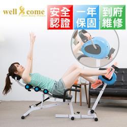 【好吉康 Well Come】ST-AB08 抬腿健身車空中腳踏車懶人車