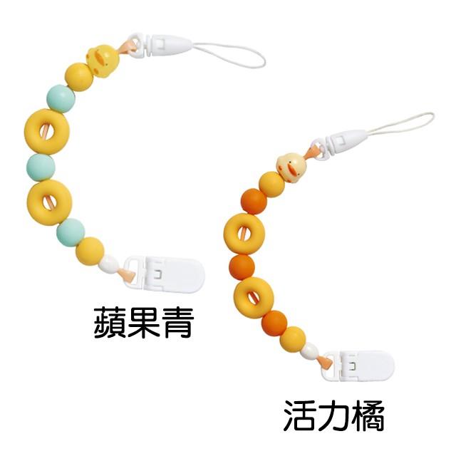 PiyoPiyo 黃色小鴨-夜光甜甜圈奶嘴鍊(蘋果青/活力橘) 可愛婦嬰