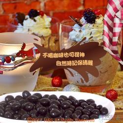 【自然時記】咖啡豆72%黑巧克力4包(100g/包)