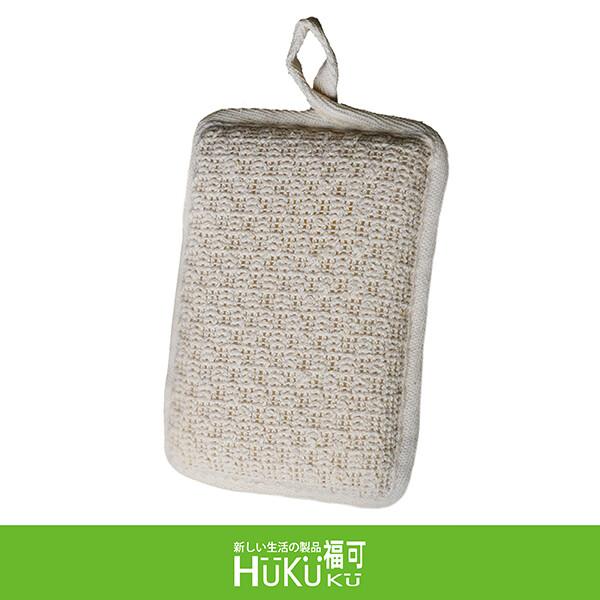 hukuku福可黃麻沐浴海綿-方形