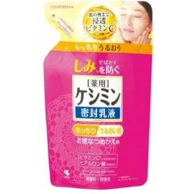 【あわせ買い1999円以上で送料無料】薬用ケシミン密封乳液 つめかえ用 115ml