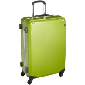 [エース] スーツケース 日本製 カーンF サイレントキャスター 60L 61cm 4.5kg 04091 04 グリーン