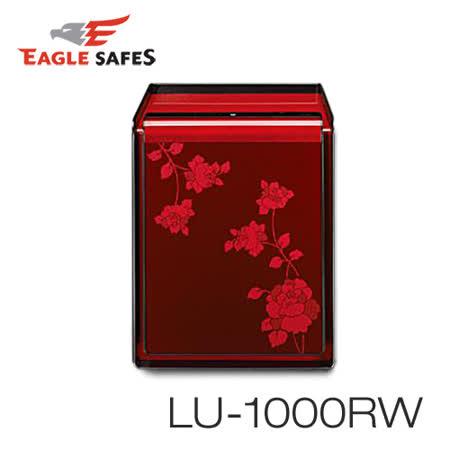Eagle Safes 韓國防火金庫 保險箱 (LU-1000RW)(酒紅玫瑰)