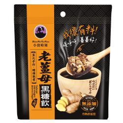 (買3送3)小資時刻手作黑糖飲糖150g/老薑母/桂圓紅棗/桂圓紅棗海燕窩
