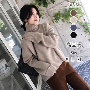 2019冬韓国の人気タートルネックセーター、4色 ハーフハイカラーのプルオーバーソリッドカラーのセーター/暖かい/シンプル ニットソ