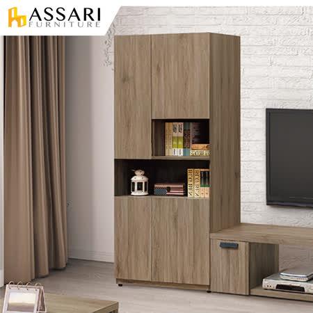 ASSARI 亞力士4門書櫃 寬75x深40x高197cm