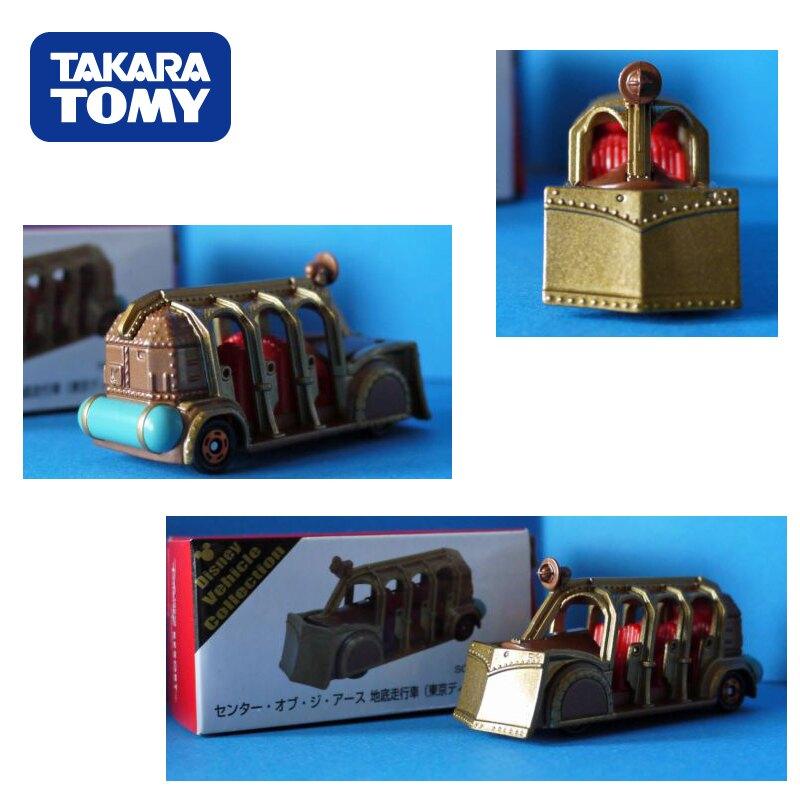 15041500001 限定樂園小車-地底行走車 日本東京迪士尼樂園帶回  TOMY 真愛日本