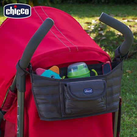 chicco-推車把手置物袋(深灰)