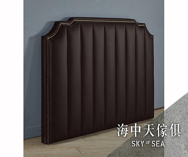 {{ 海中天休閒傢俱廣場 }} G-33 摩登時尚 臥室系列 101-3 曼特寧黑色5尺床片