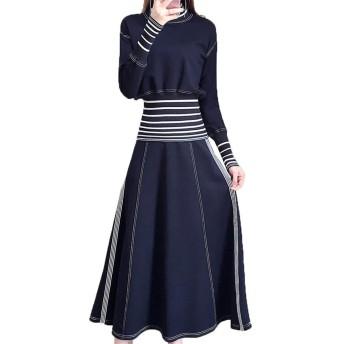 [CAIXINGYI] 冬のスーツの女性の と冬服洋風セータースカートツーピーススカート気質レトロな香港スタイル (ネイビー,S)
