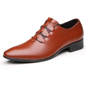 [Jusheng-shoes] メンズシューズ 男性のための新しいオックスフォードフォーマルドレスシューズレースアップビジネスマイクロファイバーレザー先のとがったつま先の高さを高める低トップ滑り止めソリッド カジュアルシューズ (Color : 褐色, サイズ : 24 CM)