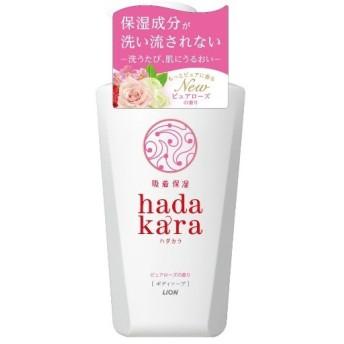 【あわせ買い1999円以上で送料無料】hadakara(ハダカラ) ボディソープ ピュアローズの香り 本体 500ml