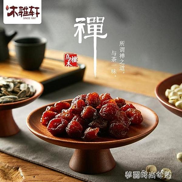 水果盤精致仿古堅果盤零食盤實木高腳點心茶點盤中式敬茶托盤禪意