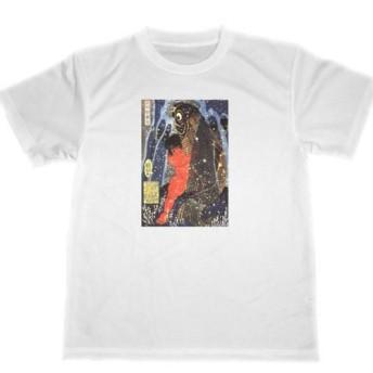 歌川国芳 金太郎と鯉 ドライ Tシャツ 浮世絵 グッズ 刺青 和彫 和柄