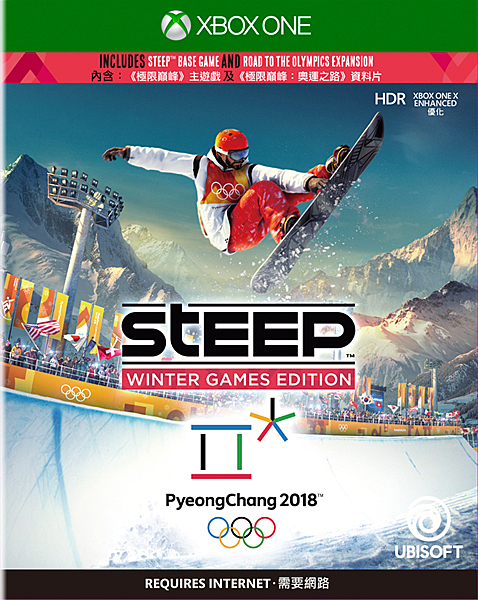 X1 極限巔峰:奧運之路(中文版)