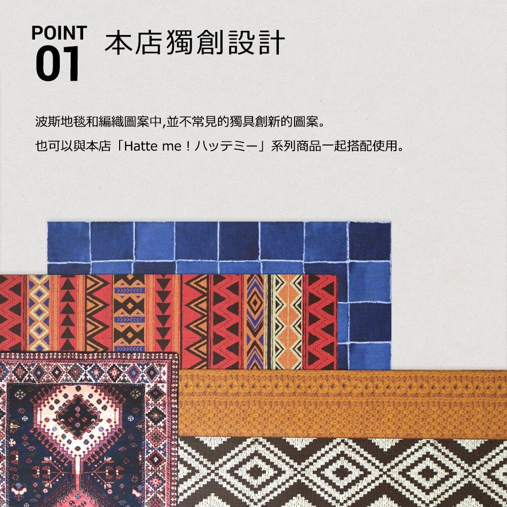 「免運」日本地墊 防水地墊 防滑地墊    尺寸54cm*270cm