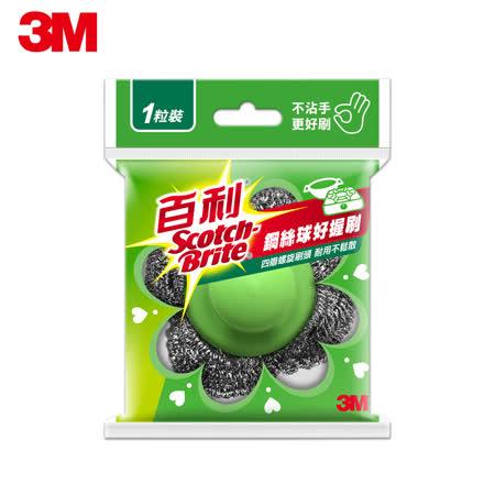 (任選)【3M】百利鋼絲球好握刷(1粒裝)