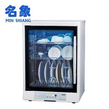 名象 白鐵三層烘碗機 TT-889