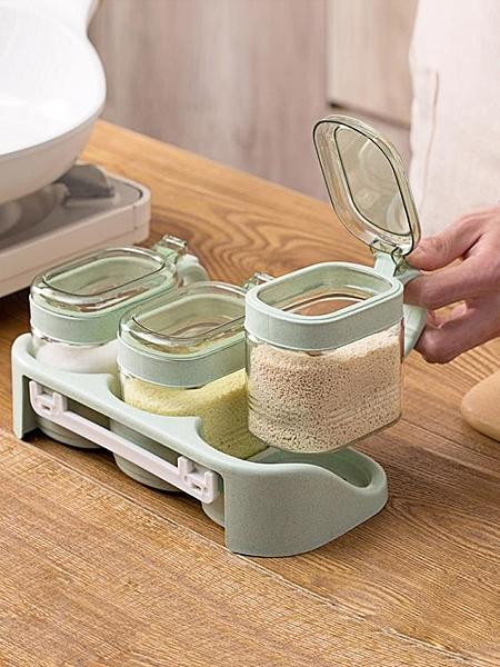玻璃?味盒透明?味罐套? ?房?料瓶家用?罐?意?料盒?料罐