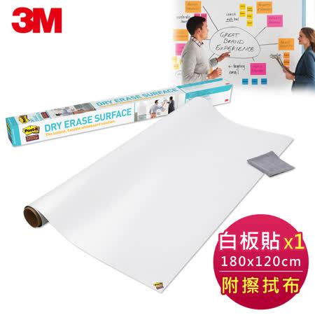 3M Post-it利貼狠黏 DEF6X4 多用途白板貼(6呎x4呎) 7100096565