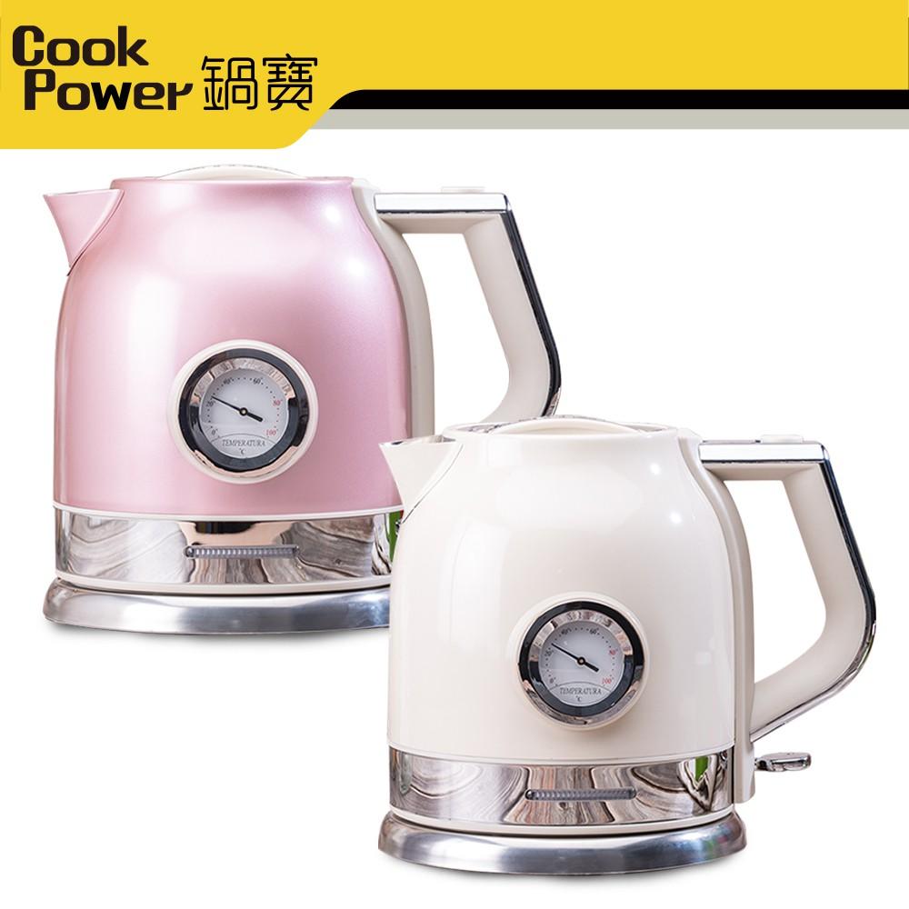 鍋寶 溫度計不鏽鋼快煮壺1.8L (二色任選)