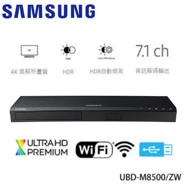 Samsung 三星 4K 藍光播放器 UBD-M8500