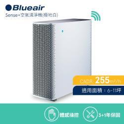 Blueair SENSE +空氣清淨機6坪Sense + 時尚白
