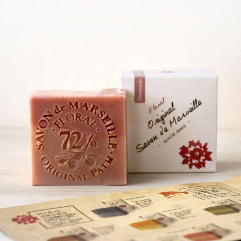 天竺葵園花植馬賽皂│72%純橄欖油手工冷製洗臉沐浴皂│窩居小徑