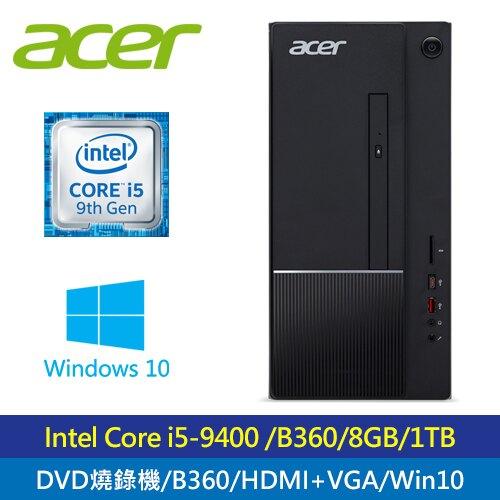 【Acer 宏碁】ASPIRE TC-865 九代i5電腦桌機【三井3C】