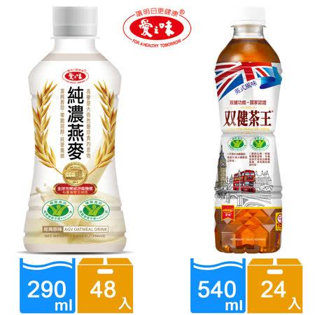 愛之味 純濃燕麥290ML(24瓶)*2+双健茶王蜜香烏龍(540ml*24瓶)*1