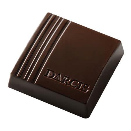 DARCIS 黑巧克力焦糖果仁夾心巧克力
