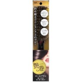 【あわせ買い1999円以上で送料無料】貝印 KQ1546 艶巻-ADEMA貝印 KI-ロールブラシ