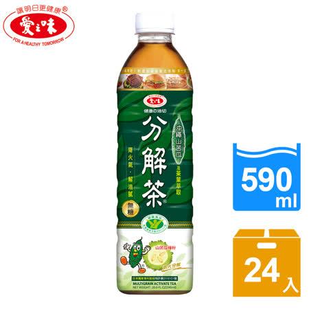 【愛之味】健康油切分解茶590ml(24入/箱)