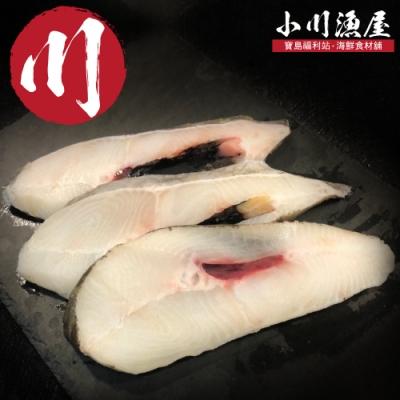 (滿額)小川漁屋 大比目魚切片4片(100Gg±10%片/包冰15%有肚洞)