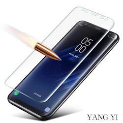 YANGYI 揚邑-Samsung Galaxy S8 5.8吋 全屏滿版3D曲面防爆破螢幕保護軟膜