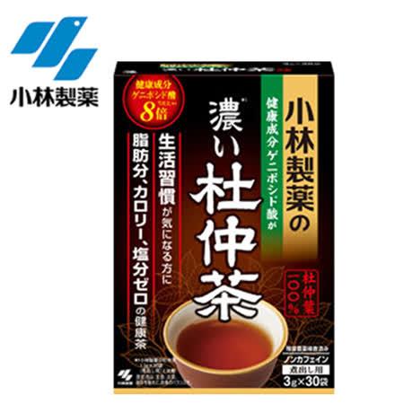日本原廠 小林製藥濃杜仲茶 榮獲日本數屆金賞獎 (3gx30包)