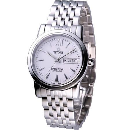 TITONI Spacestar 世紀之星機械式腕錶93938SB-328