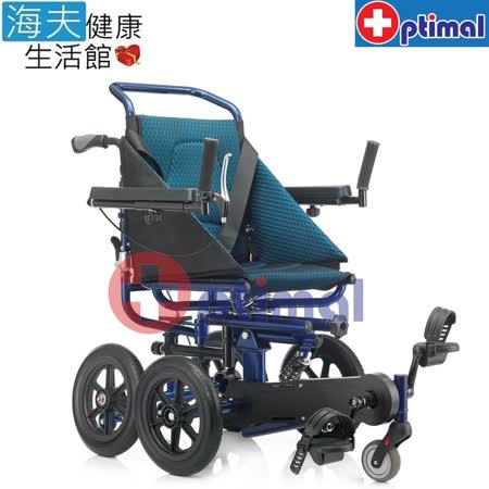 特瑞機械式輪椅(未滅菌)【海夫健康生活館】Optimal Medical 復健型 腳踏 避震 輪椅(OP-PW412)