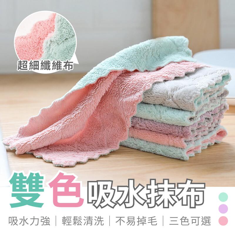 雙面吸水不掉毛屑雙色吸水抹布 不沾油抹布 吸水抹布 廚房抹布 雙面抹布 洗碗布 清潔布 百潔布