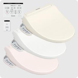 日本公司貨 國際牌 Panasonic【DL-RL40】免治馬桶 便座 自動開關 易清潔 人體感應器 銀離子抗菌 DL-EJX10 DL-EJX20 DL-WH20 DL-WL20 DL-WL40 D
