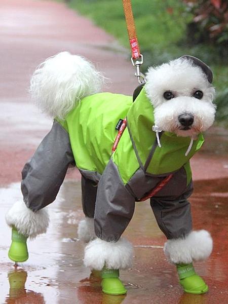 泰迪衣服四腳防水小狗雨衣比熊雪納瑞貴賓小型犬全包連帽寵物雨披