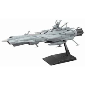 宇宙戦艦ヤマト2202 メカコレクション 地球連邦アンドロメダ級 一番艦 アン(未使用品)