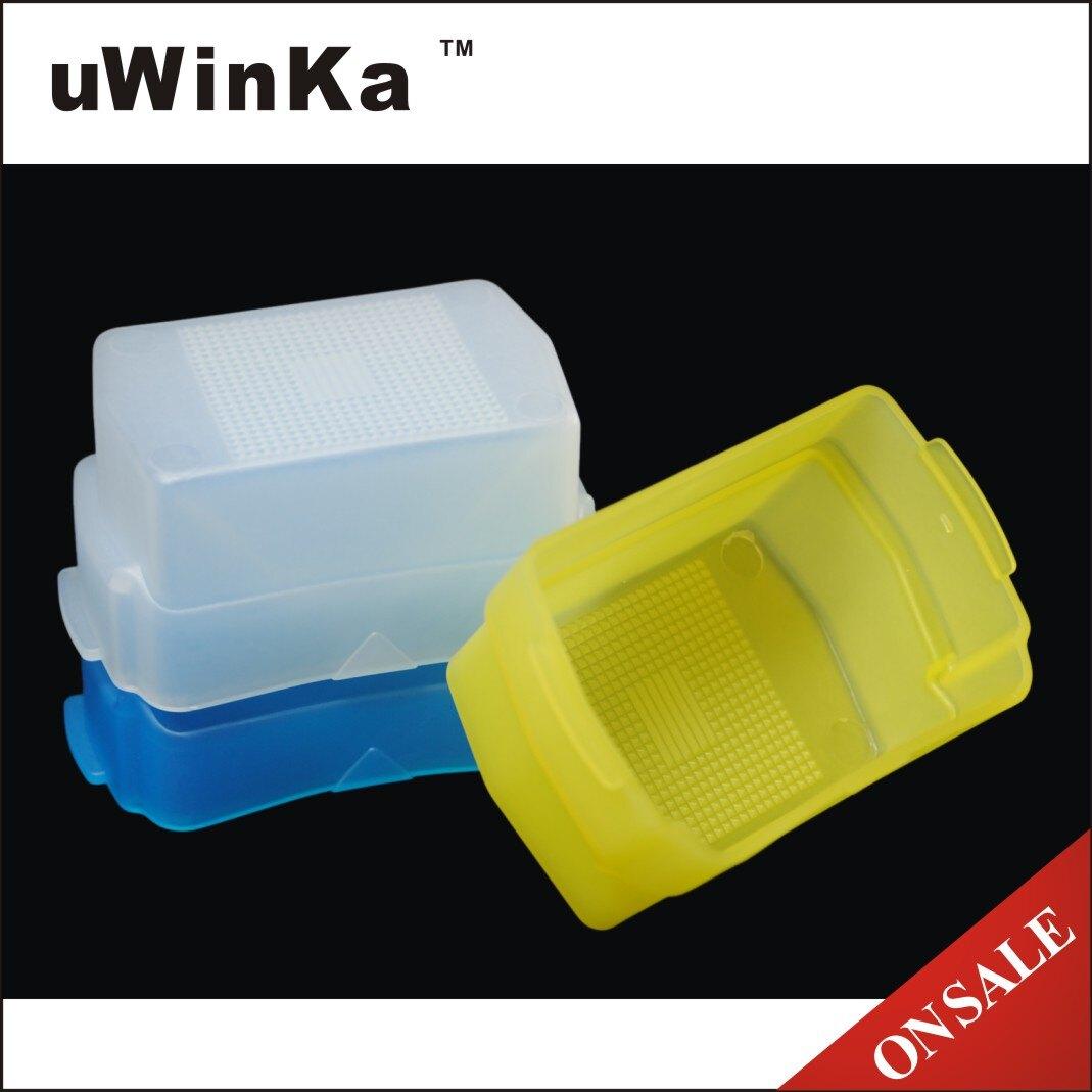 又敗家@JJC副廠Nikon肥皂盒FC-26C(WBY)(3色)適尼康SB-800肥皂盒亦適SB-50DX/SB-80DX和YONGNUO永諾YN-460/460II/467/465/467II/46
