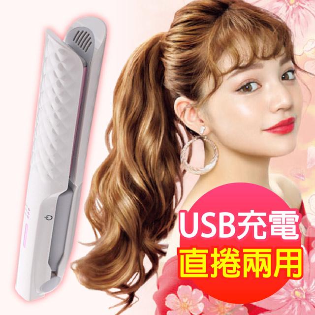 沛莉緹Panatec USB無線多功能隨身離子夾-白色 K-136W