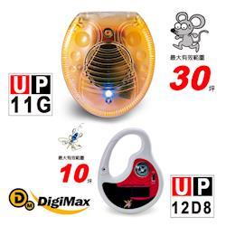 Digimax★UP-11G 『聖甲蟲』LED自動感應防蚊燈x超音波驅鼠器 [ LED自動感光防蚊燈 ] [ 有效範圍約30坪 ] [ 附驅蚊器 ]