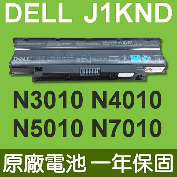 DELL J1KND 原廠電池 適用 N5050 N5110 N7010 N7010D N7010R N7110 M5030R N3010D N3010R N4010D N4010R N4011 N4