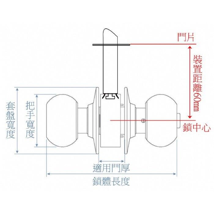 喇叭鎖 加安喇叭鎖 C1800大套盤 卡巴鎖匙 房門鎖 青古銅 裝置距離60mm 門厚30-45mm