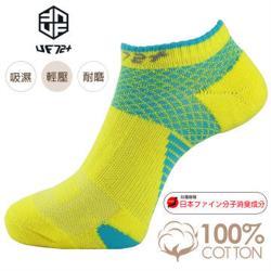 [UF72]除臭輕壓足弓氣墊運動襪UF912-1黃藍(女)(五雙入)20-24/慢跑/綜合運動/戶外運動/爬山