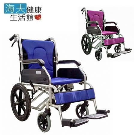 恆伸機械式輪椅 (未滅菌)【海夫健康生活館】鋁合金 輕量型 後折背 看護型(ER-0013)